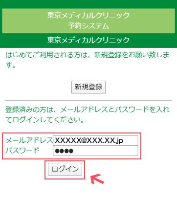 Step4-2